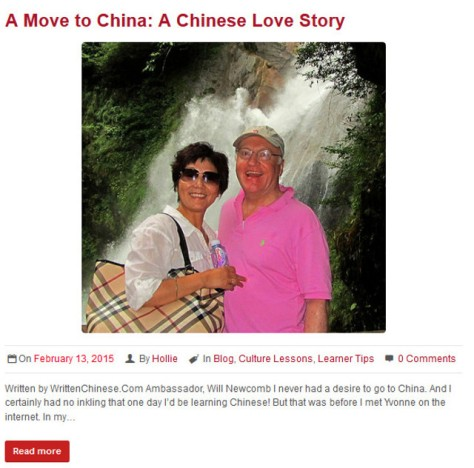 A Chinese Love Story