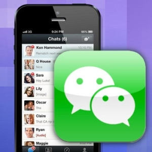 WeChat-v5-update